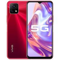 新品发售:vivo Y31s 5G智能手机 4GB+128GB