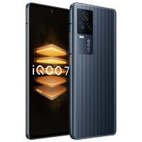 百亿补贴:vivo iQOO 7 5G 智能手机 8GB+128GB