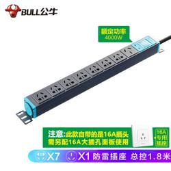 公牛(BULL)16A大功率防雷PDU机柜插座/插线板/插排/排插/接线板/拖线板 8位总控全长1.8米 GNE-108DT