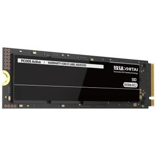 ZhiTai 致钛 Active系列 PC005 NVME 固态硬盘 1TB