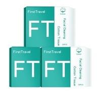 FirstTravel 初行 一次性洗脸巾 20抽*3包