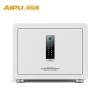 京东PLUS会员:AIPU 艾谱 BGX-X1-30LD 华为家用保险箱 30cm 珍珠白