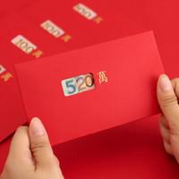 """纳合 新年创意红包 """"100萬""""镂空款 25个装"""