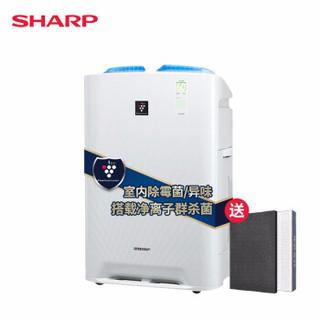 SHARP 夏普 KC-Z380SW1 空气净化器