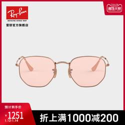 RayBan雷朋太阳镜金属六边形时尚潮流男女款护目镜0RB3548N