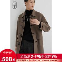 牛角扣双面毛呢大衣男中长款2020新款秋冬时尚男士羊毛呢子外套厚 *3件