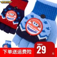 超级飞侠儿童手套