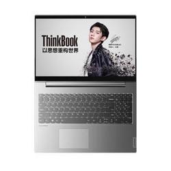 ThinkPad ThinkBook 15P 15.6英寸设计师笔记本电脑(i7-10750H、16GB、512GB、GTX1650Ti、4K)