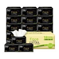 16日0点:C&S 洁柔 Face系列 抽纸 3层*130抽*18包 (195*133mm)