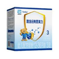 PLUS会员:Abbott 雅培 经典恩美力 幼儿配方奶粉 3段 1200g