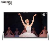 卡萨帝 (Casarte) K65E10 65英寸超薄全面屏 4K超高清 8K解码 AI声控智慧屏 雅马哈音响 平板液晶电视4+64G *2件