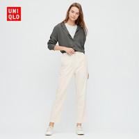限尺码:UNIQLO 优衣库 424941 女款麻棉窄口裤
