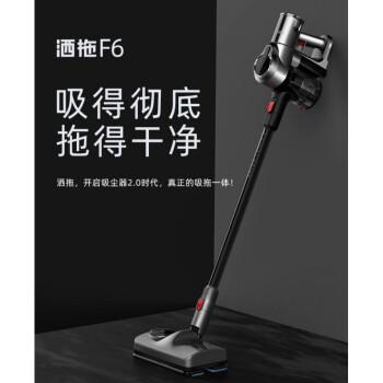 洒拖F6家用吸尘器扫地拖地洗地机无线强力吸拖一体机三合一小米粒 深空灰