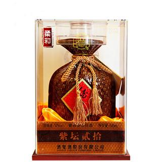 酒鬼  紫坛贰拾 柔和 52%vol 馥郁香型白酒 500ml 单瓶装