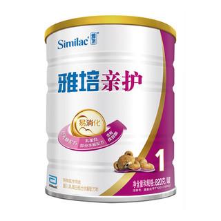 Abbott 雅培 亲护乳蛋白部分水解 婴儿配方粉 1段 820g