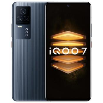 19日10点 : iQOO 7 5G手机 黑境 12GB 256GB
