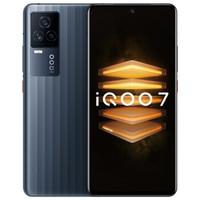 19日10点:iQOO 7 5G手机 黑境 12GB 256GB