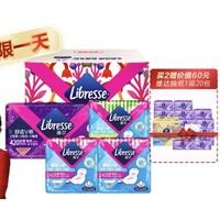 Libresse 薇尔 日夜组合卫生巾套组(240mm*10p*2包+285mm*8p+420mm*6p)*3件+赠维达抽纸*20包