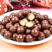 零趣麦丽素巧克力豆儿童怀旧零食品糖果散装小包装 U(代可可脂)