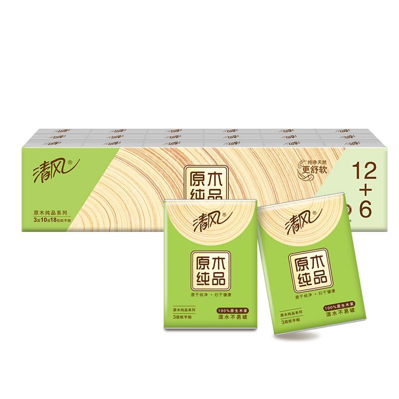 Breeze 清风 原木纯品系列 手帕纸 3层*10张*18包