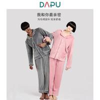 DAPU 大朴 悦夜系保暖睡衣