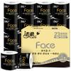 C&S 洁柔 黑Face系列 有芯卷纸 4层*180g*23卷