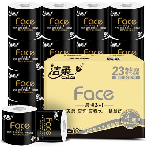 C&S 洁柔 Face系列 有芯卷纸 4层*180g*23卷 *3件