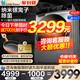 小天鹅全自动家用洗衣机洗烘干一体滚筒10kg公斤 TD100VT616WIADY 2646.07元