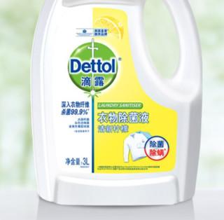Dettol 滴露 除菌剂 3L*2瓶 柠檬