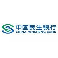 移动专享:民生银行 25周年庆优惠活动