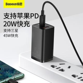 倍思氮化镓GaN二代65W充电器套装适用苹果iphone12PD20w快充华为macbook笔记本 C+U氮化镓充电器+100W线套装新升级二代