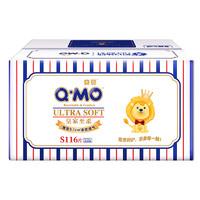 Q·MO 奇莫 皇家至柔系列 纸尿裤 S116片