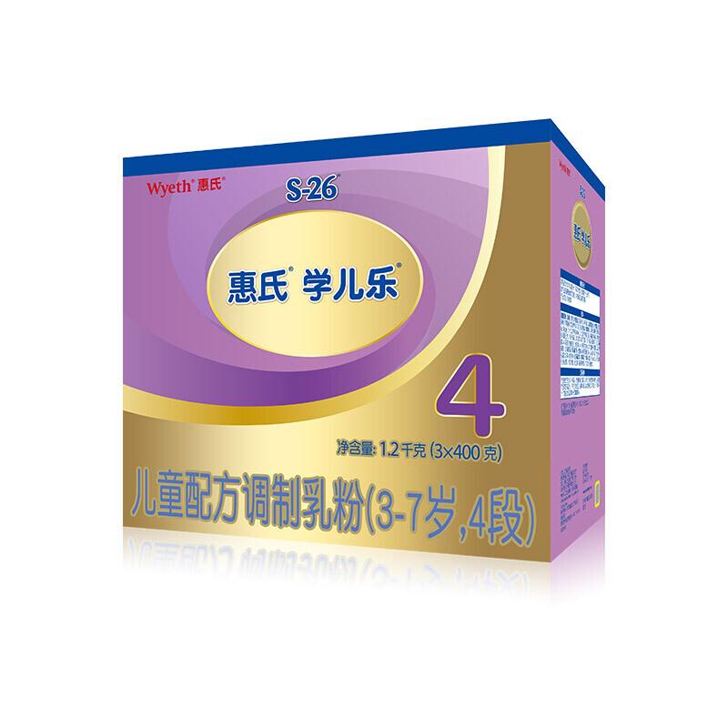 Wyeth 惠氏 S-26 金装学儿乐 儿童配方奶粉 4段 1200g