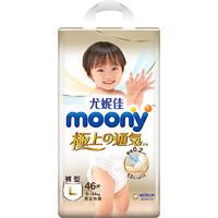 moony 极上通气系列 拉拉裤 L46片