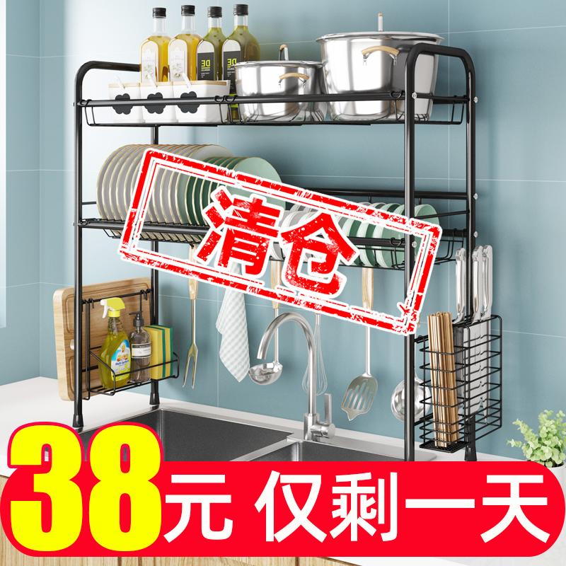 曼达尼 厨房置物架 50cm单层 标准款