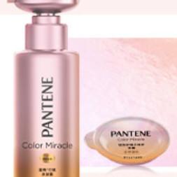 PANTENE 潘婷 染烫修护系列锁色小彩蛋发膜