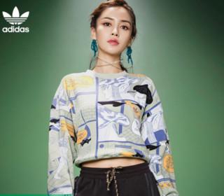 adidas 阿迪达斯 三叶草 SWEATSHIRT GN4265 女士运动卫衣