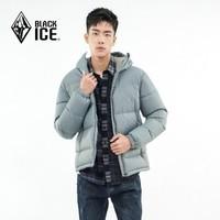 19日0点:BLACK ICE 黑冰 T1203 男士户外轻量羽绒服