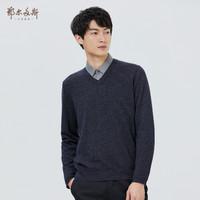 识衣间 VOL.109:扒一扒鄂尔多斯的羊绒衫,究竟凭什么卖这么贵?