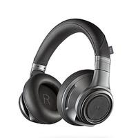 Plantronics 缤特力 BackBeat PRO 蓝牙主动降噪耳机 开箱版