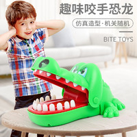 创意整蛊礼物咬手指神器情侣恋爱互动玩具恶搞鳄鱼男士解减压解闷