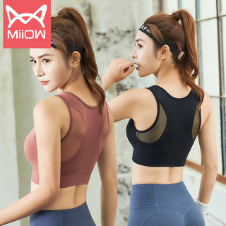 Miiow PMRW010138029 女士无钢圈背心式文胸