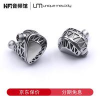 Unique Melody UM Maven 11单元钛金属一体式3D打印钛极耳塞发烧HIFI耳机