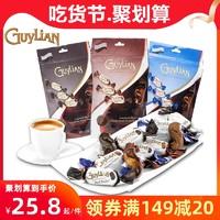 Guylian吉利莲比利时进口魅炫海马牛奶巧克力网红零食 圣诞节礼物