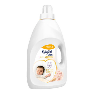 Comfort 金纺 亲肤系列 衣物护理剂 2.5L*2瓶 纯净温和