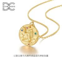 DESIGN CIRCLES 设界 S1GC0001DC 女士复古银饰星座项链