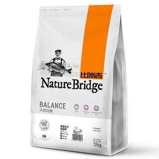 Nature Bridge 比瑞吉 美猫全价成猫粮 12kg