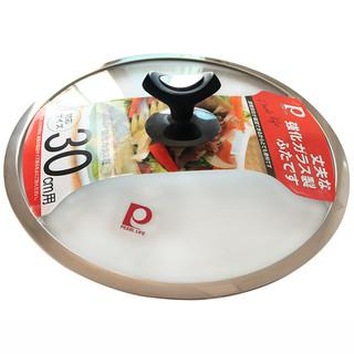 PEARL LIFE 珍珠生活 GP-91 纯铁炒锅 30cm 黑色 带盖
