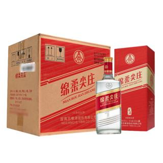 WULIANGYE 五粮液 绵柔尖庄 光瓶161 50%vol 浓香型白酒 500ml*6瓶 整箱装