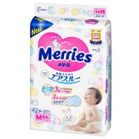 Merries 妙而舒 纸尿裤 M64片 *3件
